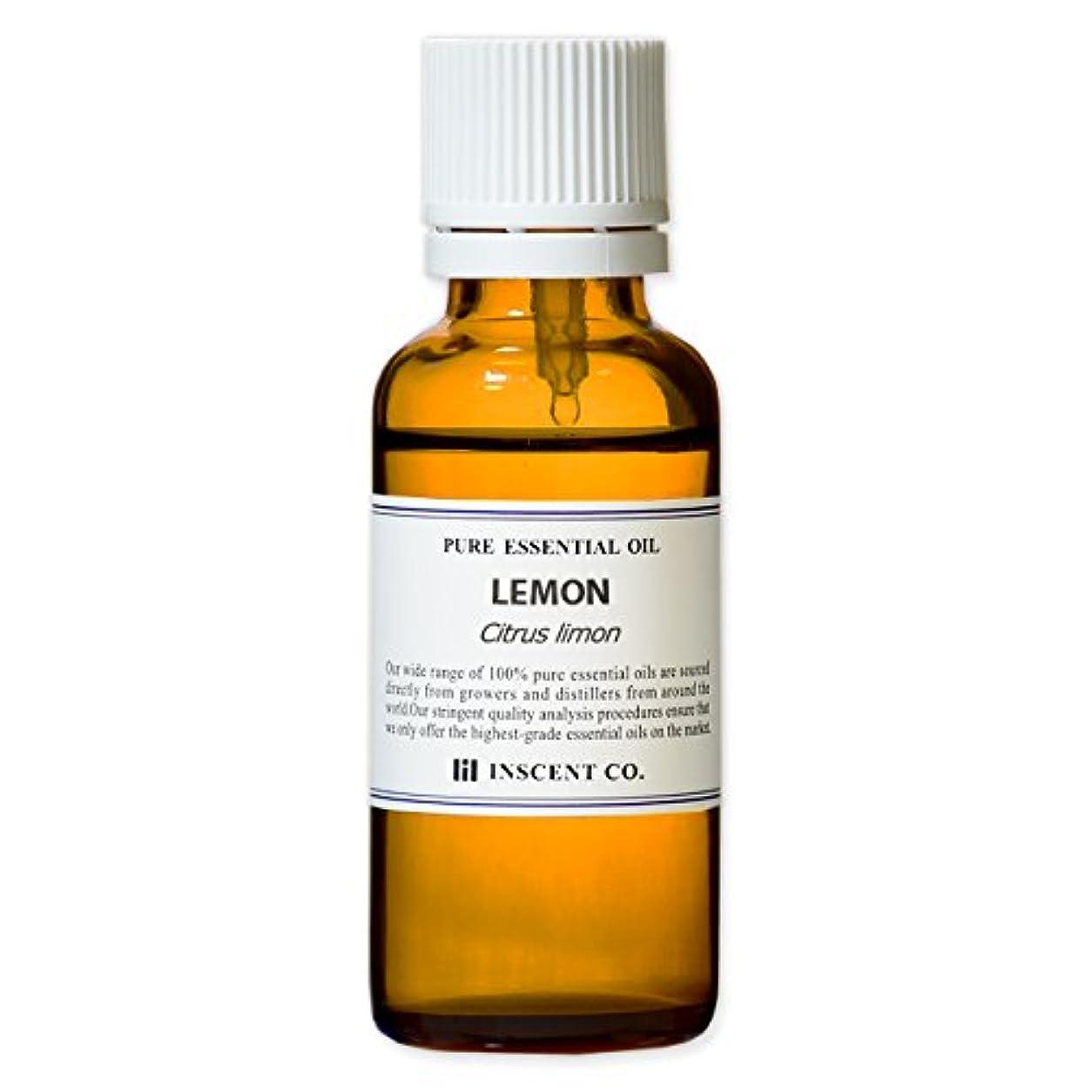 レイスクランブル構築するレモン 30ml インセント アロマオイル AEAJ 表示基準適合認定精油