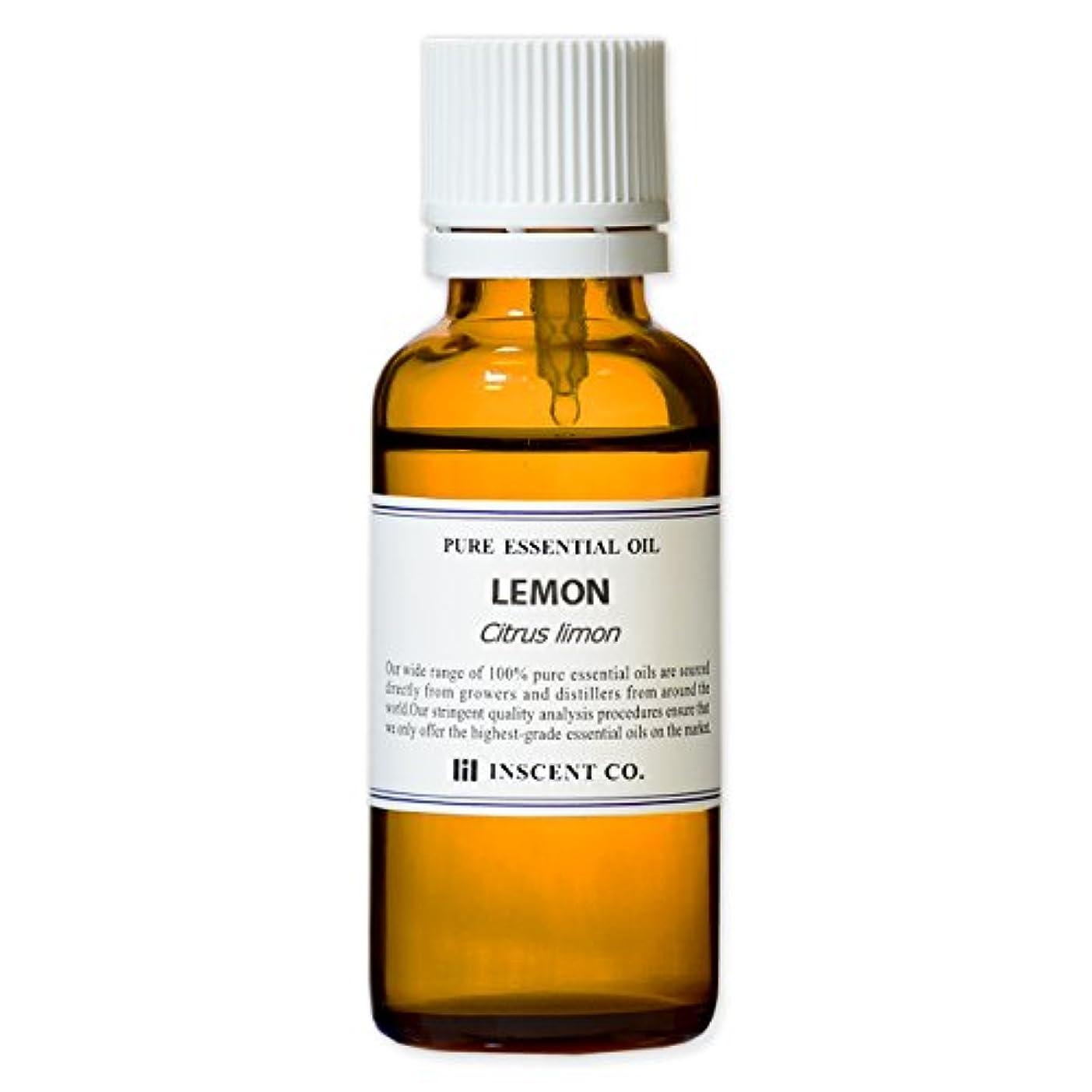 測る汚れる宿題をするレモン 30ml インセント アロマオイル AEAJ 表示基準適合認定精油