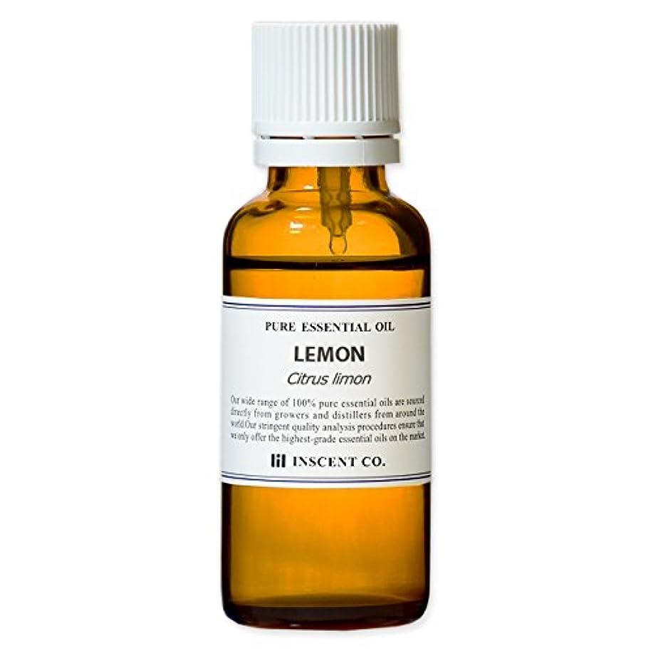 キャラバン申し立てられた把握レモン 30ml インセント アロマオイル AEAJ 表示基準適合認定精油