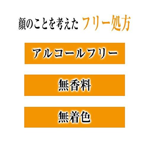 『【医薬部外品】ヘパソフト 薬用 顔の乾燥改善 オールインワン (化粧水 乳液 美容液) ローション 100g』の4枚目の画像