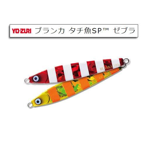 ヨーヅリ ブランカ タチ魚SP ゼブラ 100