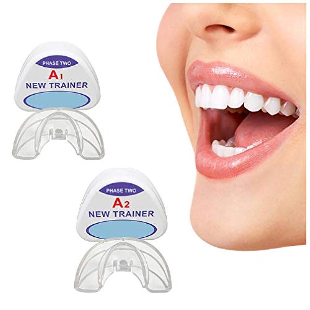 韓国語腐食する被害者歯アライメントトレーナーリテーナー、歯科矯正トレーナー、ナイトマウスガードスリムグラインドプロテクター、大人のためのトレーナー歯アライメントブレース,A1+A2