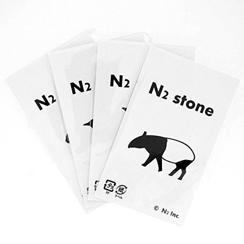 【N2 stone Natural】 天然石 瑪瑙 (メノウ・アゲート) スライス・スラブシリーズ / ジオード・結晶・鉱物・原石・標本 / パワーストーン | (赤系, 約100x70x4mm, 原産地:ブラジル)