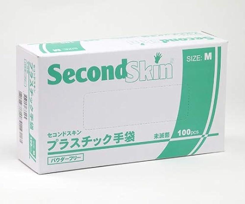 適切な主張受粉する1209C セコンドスキン プラスチック手袋 パウダーフリー 100枚入 Mサイズ