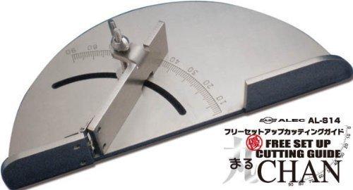 フリーセットアップ カッテングガイド 丸CHAN (0°~90°対応)