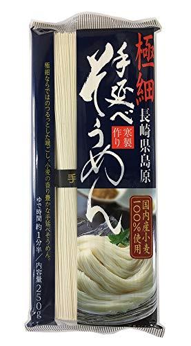 長崎県有家手延素麺 国内産小麦100%島原手延極細素麺 250g×9個