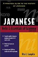 Japanese Verbs & Essentials of Grammar (Verbs and Essentials of Grammar Series)