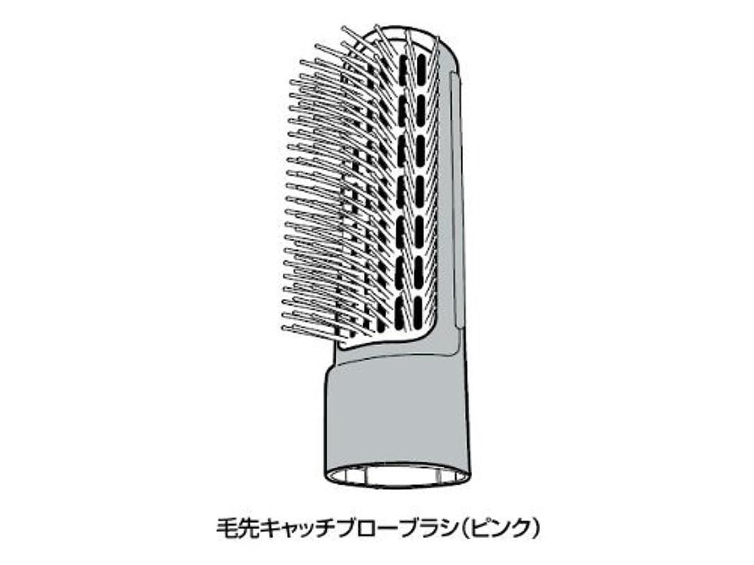 セットする社交的意見Panasonic 毛先キャッチブローブラシ(ピンク) EHKA10PH7617