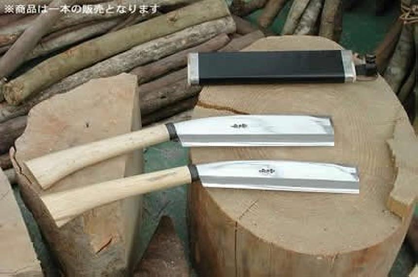 けがをする死んでいるけがをする腰鉈営林180磨 両刃 青鋼 54幅 nao-013