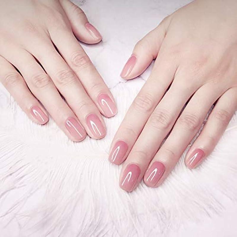 困惑する苗適合する24枚純色付け爪 ネイル貼るだけネイルチップ お花嫁付け爪 さくら カラーグラデーション フラットヘッド 平頭爪チップ