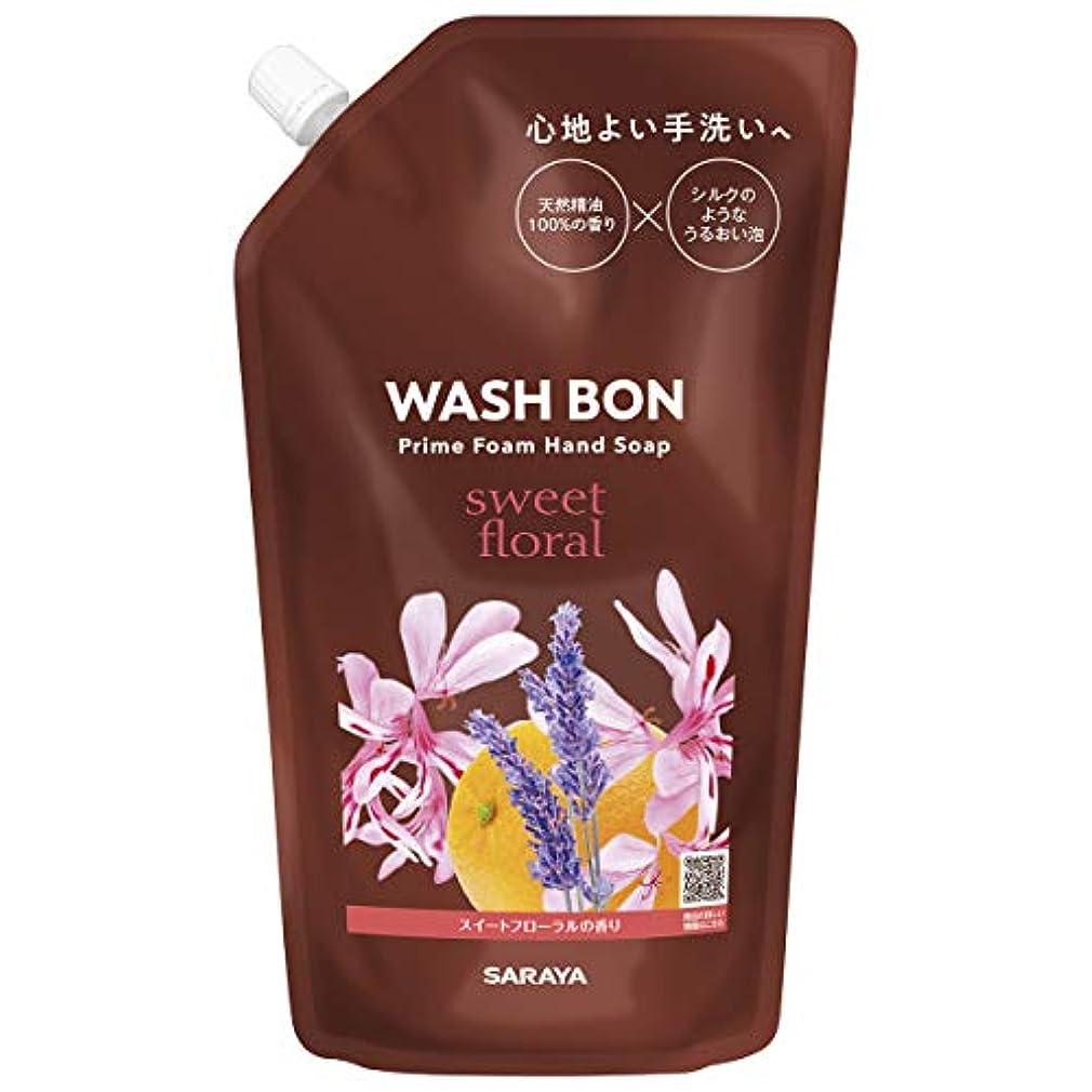 脅威花に水をやる置き場サラヤ ウォシュボンプライムフォーム スイートフローラル 詰替 500ml 石鹸