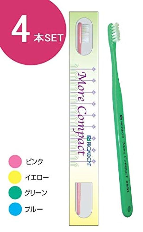 欠員刺繍器官プローデント プロキシデント モアコンパクト 歯ブラシ #231 小学生低学年~成人 (4本)