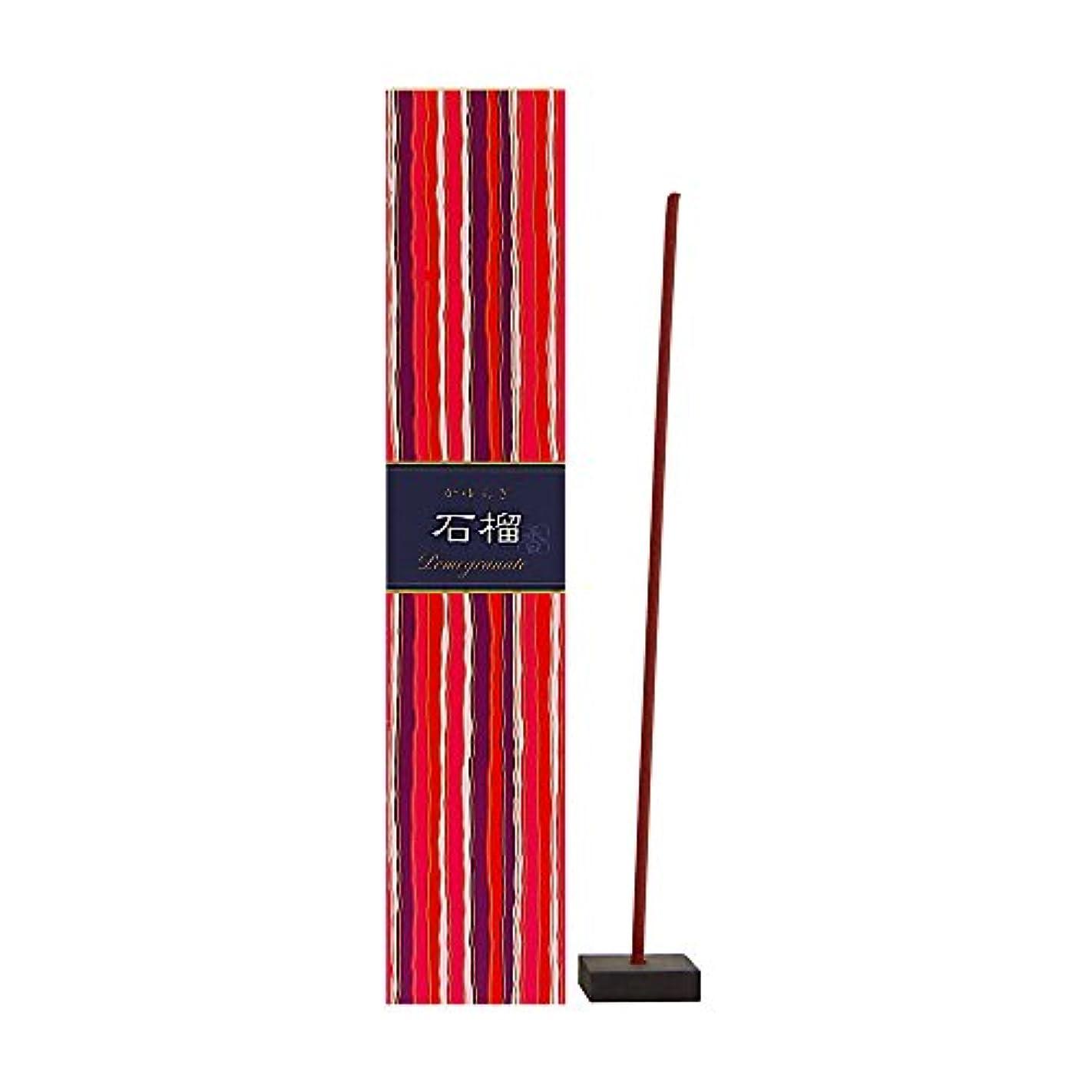 人類コンパス居心地の良いNippon Kodo – Kayuragi – ザクロ40 Sticks