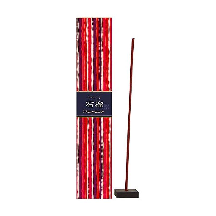 クールイサカ皮肉Nippon Kodo – Kayuragi – ザクロ40 Sticks