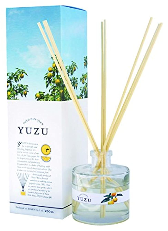 恩赦退屈保存する(美健)BIKEN YUZU消臭リードディフューザー 高知県産ゆず精油(香り)配合