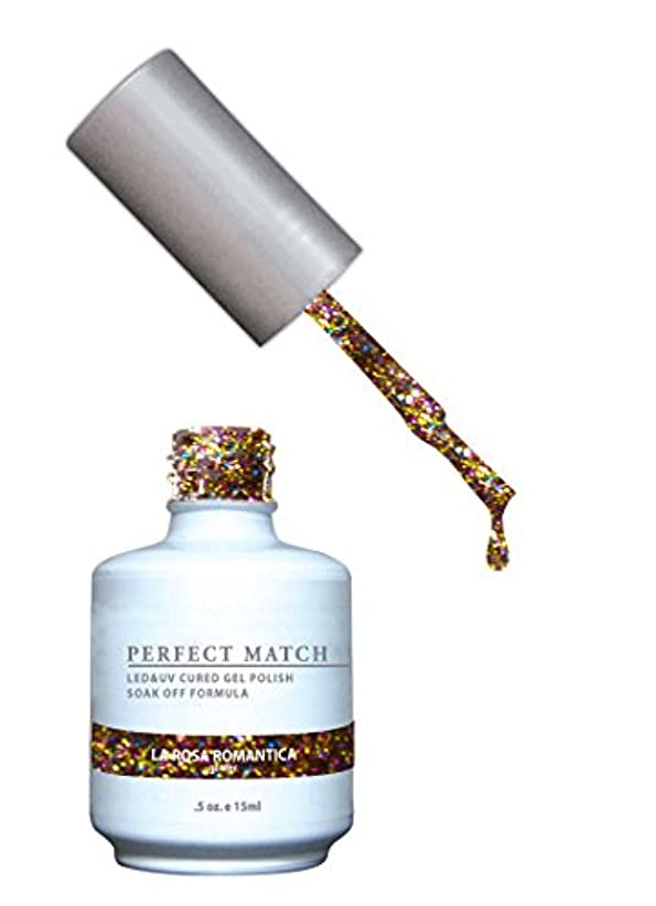 統治可能美容師名前LeChat LECHATパーフェクトマッチマニキュア、ラ・ロサロマン、0.500オンス 0.500オンス ローズロマンチック