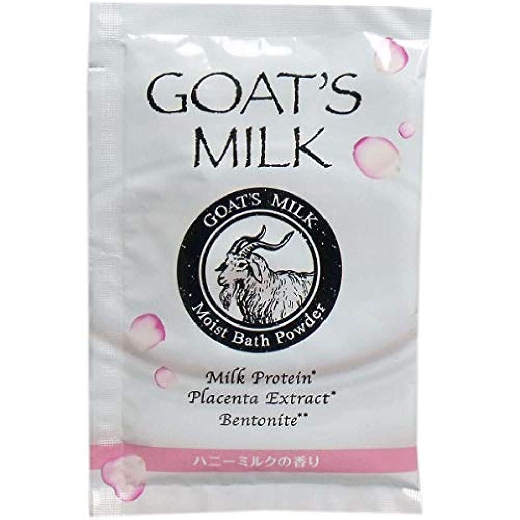 肌寒いアイロニー正気GOAT'S MILK(ゴートミルク) スキンバス入浴剤 ハニーミルクの香り 50g入