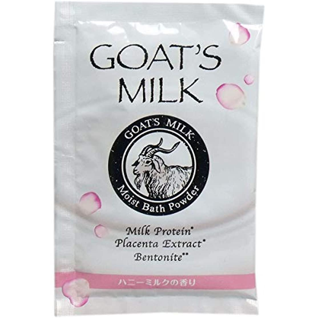 誕生ディベート排除GOAT'S MILK(ゴートミルク) スキンバス入浴剤 ハニーミルクの香り 50g入