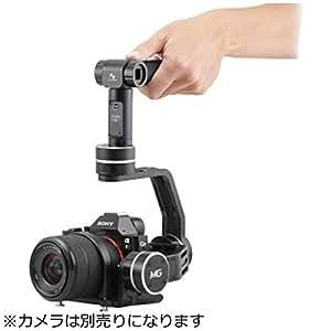 FEIYUTECH FY-MG V2 3軸ジンバル for カメラ