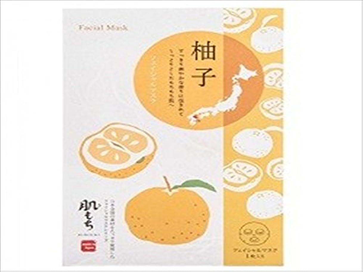一般的なデクリメント別に肌もちKIMOCHIフェイシャルマスク柚子 1枚入