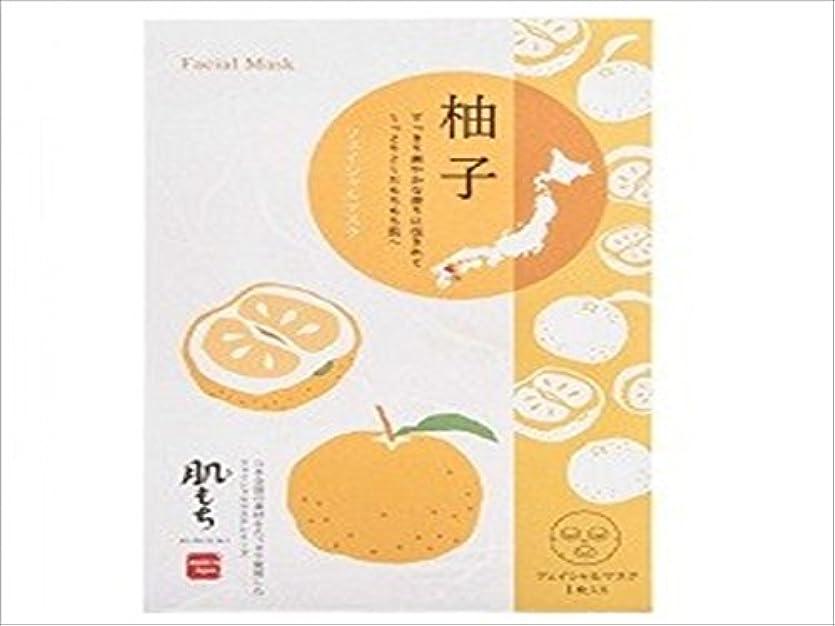 コンテンツ絡み合いトーン肌もちKIMOCHIフェイシャルマスク柚子 1枚入