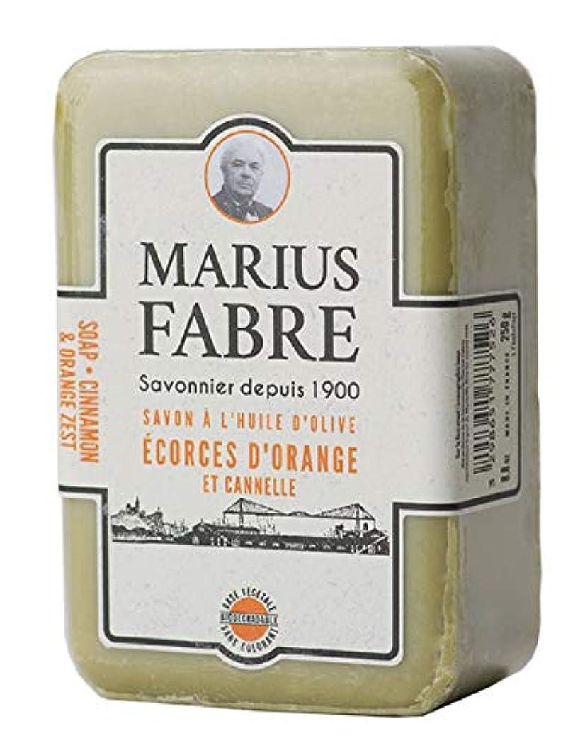 透明に年ガラガラサボンドマルセイユ 1900 シナモンオレンジ 250g