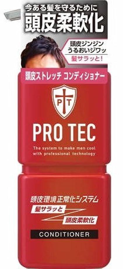 旅行者開梱のホストPRO TEC 頭皮ストレッチコンディショナー ポンプ 300g × 3個セット