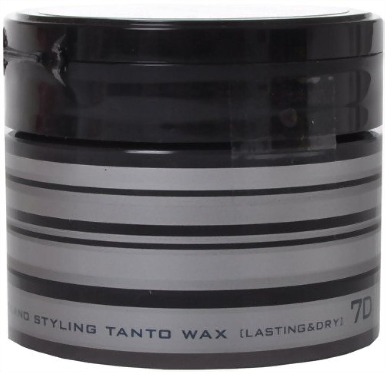 器具サワー注釈を付けるナカノ タントワックス7D ラスティング&ドライ