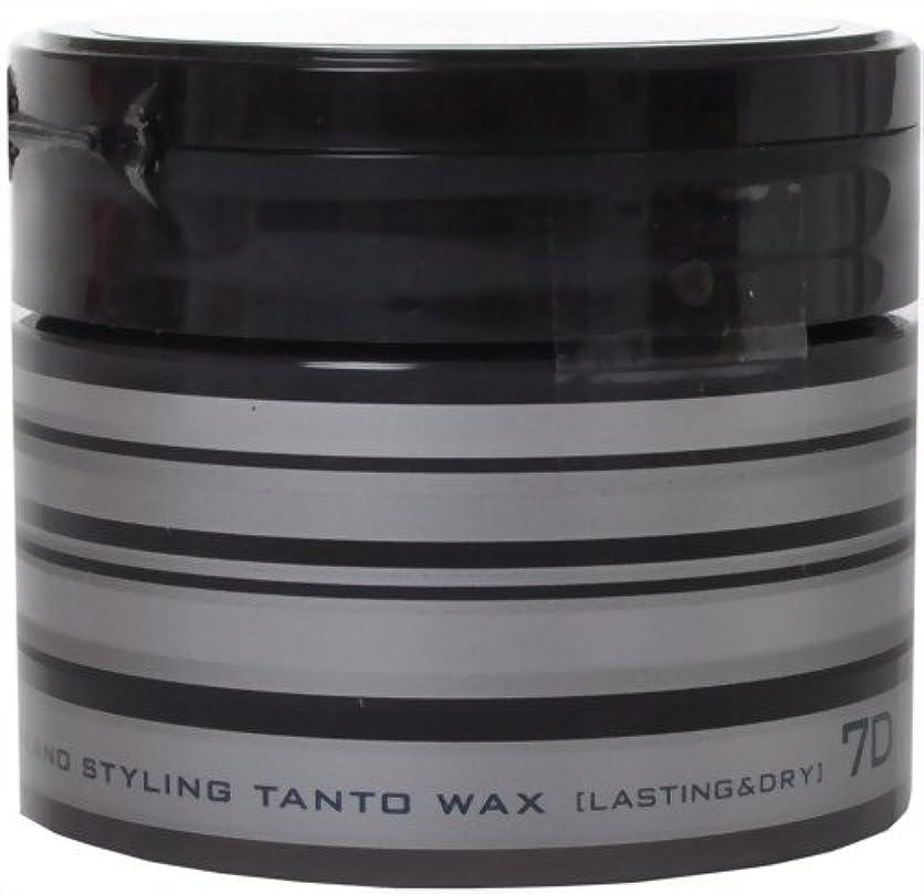 分類ラケットミリメートルナカノ タントワックス7D ラスティング&ドライ