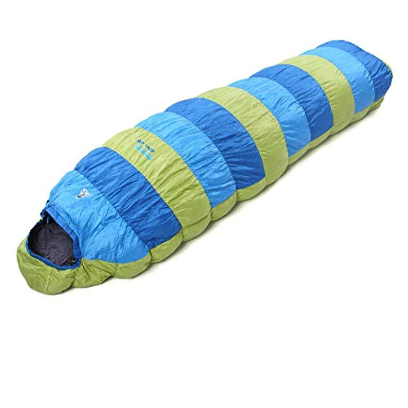 差し引くに渡ってセクションDurable,breathable,comfortable寝袋、ミイラ軽量睡眠袋快適な通気性の睡眠袋は、冬の暖かいキャンプのための素晴らしい、旅行、ハイキング大人の屋外ギア,Blue,600g