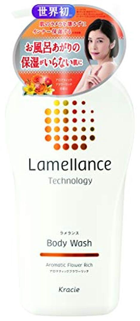 思いやりアクチュエータよく話されるラメランス ボディウォッシュポンプ480mL(アロマティックフラワーリッチの香り) ラメラ構造を壊さずに角質層保湿