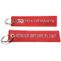 TOKYOPARTS flight keychain / フライト キーチェーン (YELLOW / BLACKロゴ)