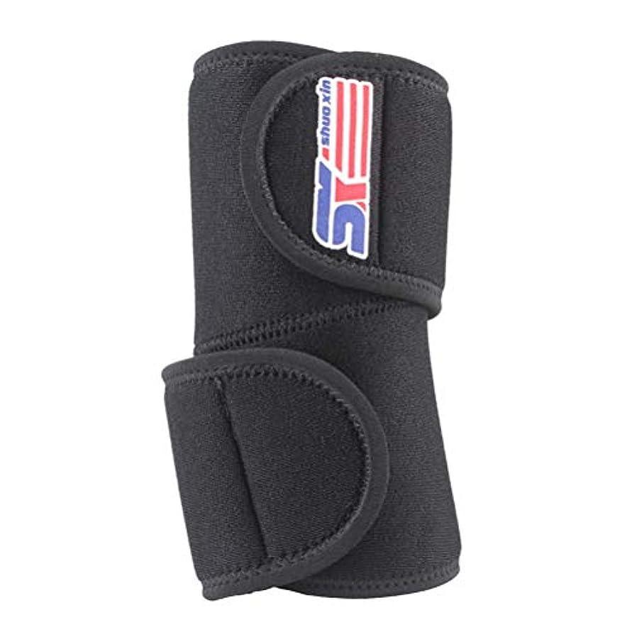 VORCOOL 1pc通気性のある肘のブレースサポートスポーツのコンプレッションスリーブの肘のパッドプロテクターのガードワークアウトバドミントンバスケットボールバレーボール重量挙げ(黒/フリーサイズ)