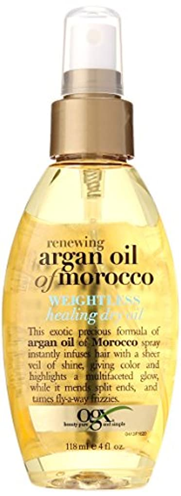 品種ポークあからさま海外直送肘 Organix Moroccan Argan Weightless Healing Dry Oil, 4 oz