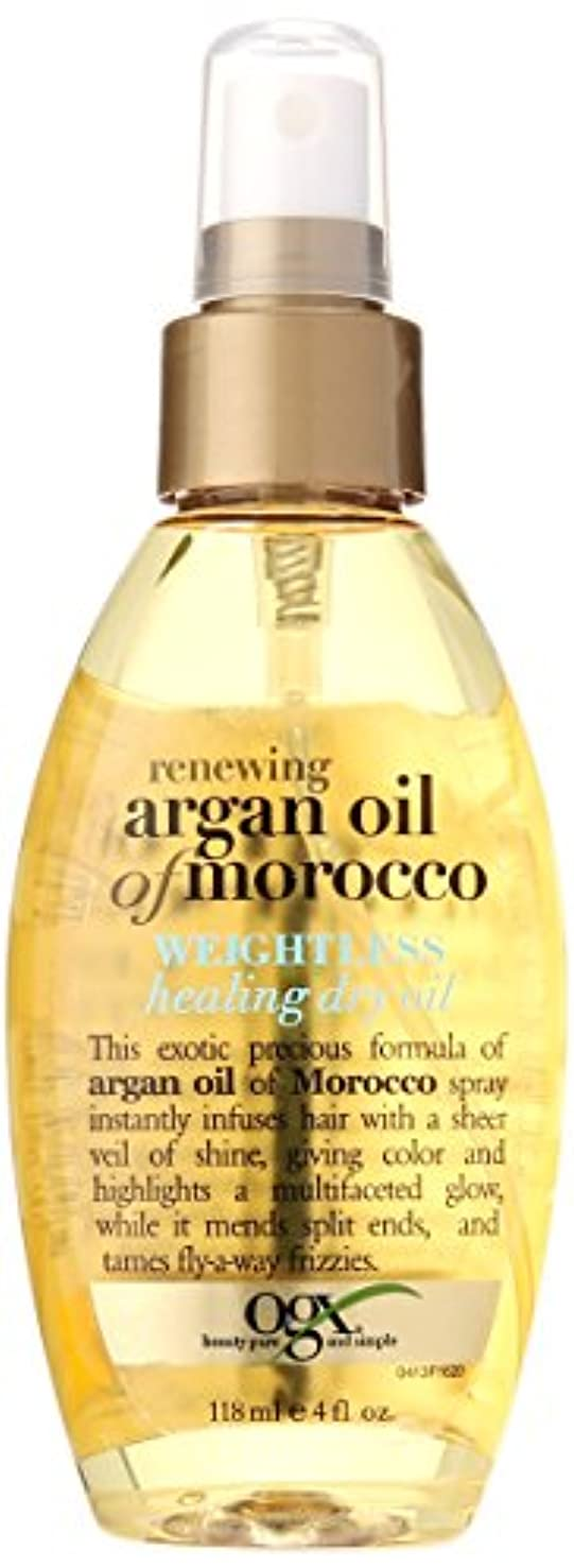 自発士気ヘルパー海外直送肘 Organix Moroccan Argan Weightless Healing Dry Oil, 4 oz