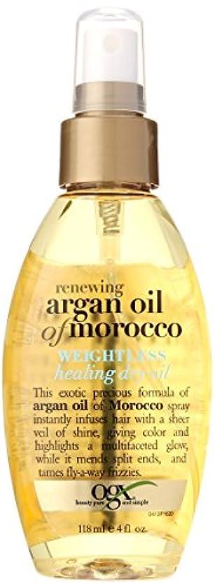 廃棄紫の複雑でない海外直送肘 Organix Moroccan Argan Weightless Healing Dry Oil, 4 oz