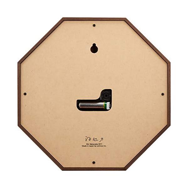 Lemnos (レムノス) 掛け時計 ブラウン...の紹介画像2