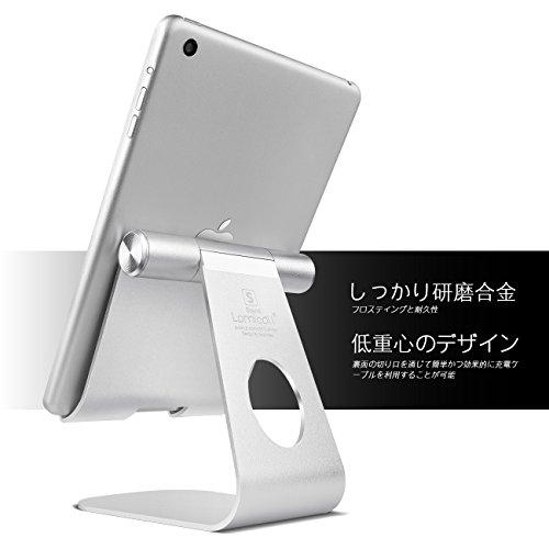 タブレット Switch スタンド 角度調整可能, Lomicall iPad スタンド : 充電スタンド, ホルダー 対応 Nintendo Switch, タブレット 卓上 (4~10''), アイフォン, Nintendo Switch, iPad mini air 1 2 3 4, iPhone 7 6 6s plus 5 5s ,Samsung S3 S4 S5 S6 S7, Galaxy S7 S6, Note 6 5, LG, Sony, Nexus (銀)
