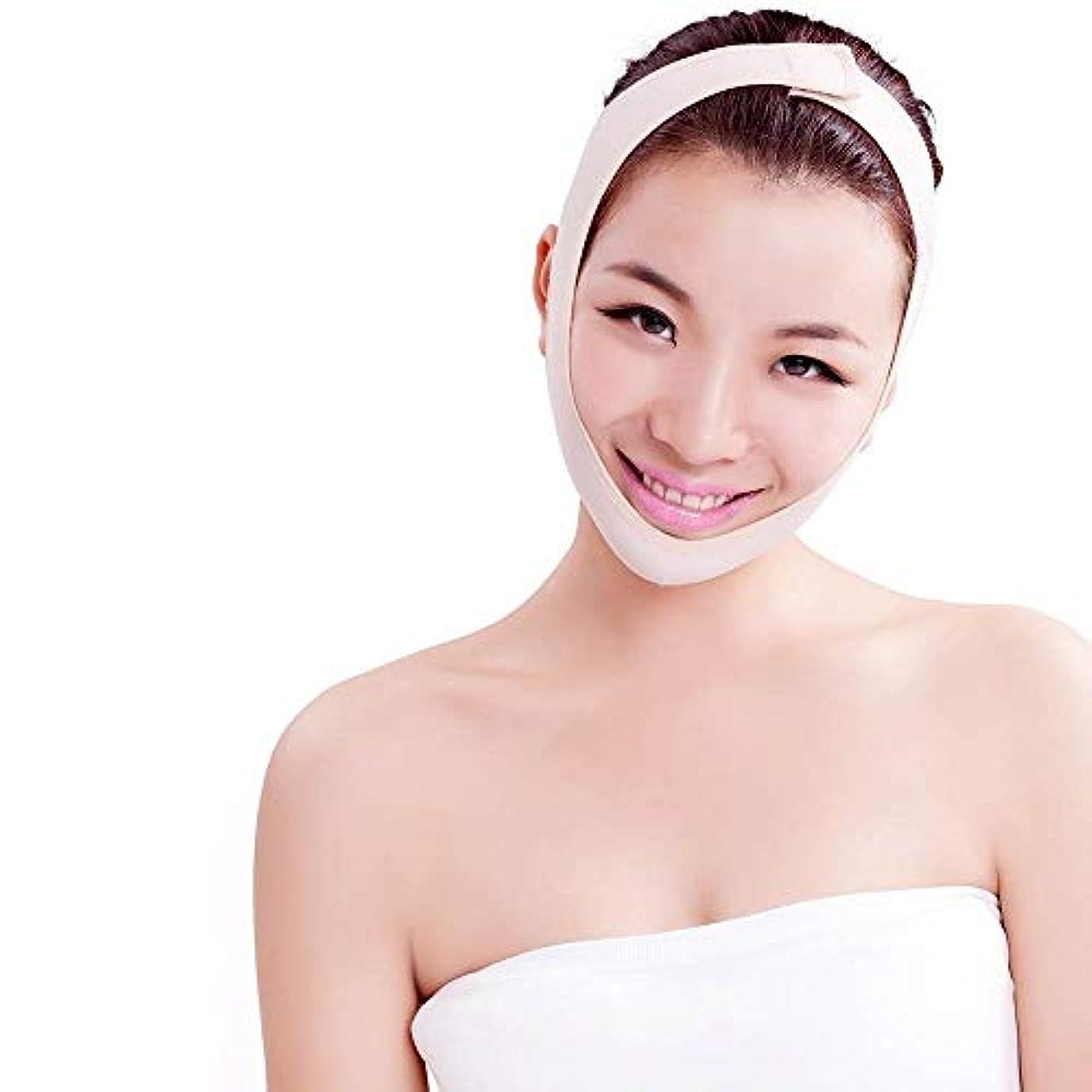 王女ランチョン突撃HEMFV 顔のスリミングは、スリムリフトコンパクト顔の皮膚のためのスキン包帯二重あごスリミングベルトを締め、スリミング包帯通気性ひげ二重あごケア減量フェイスベルトマスク (Size : M)