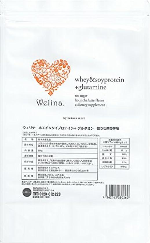 マンハッタンエジプト人機密ウェリナ ホエイ&ソイプロテイン+グルタミン ほうじ茶ラテ味 500g