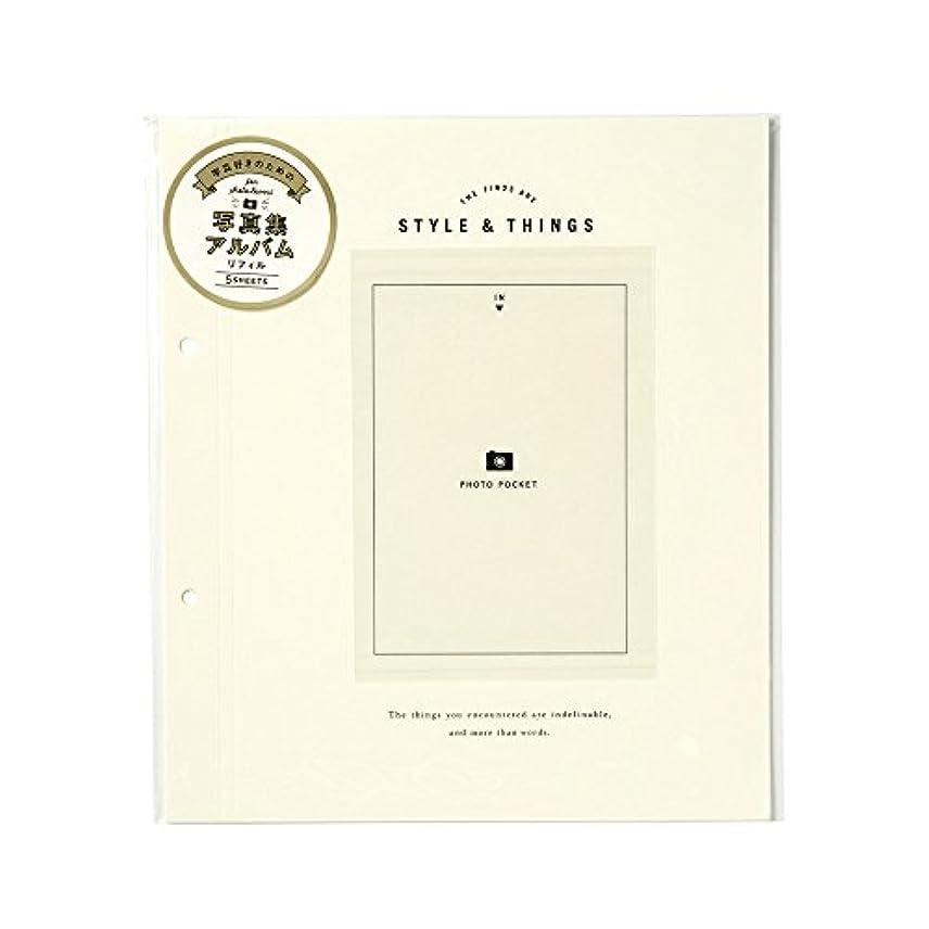 色合いシーフードエンドテーブルマークス Photograph album 写真集アルバム ベーシックリフィル タテ向き PHG-RFL1-B