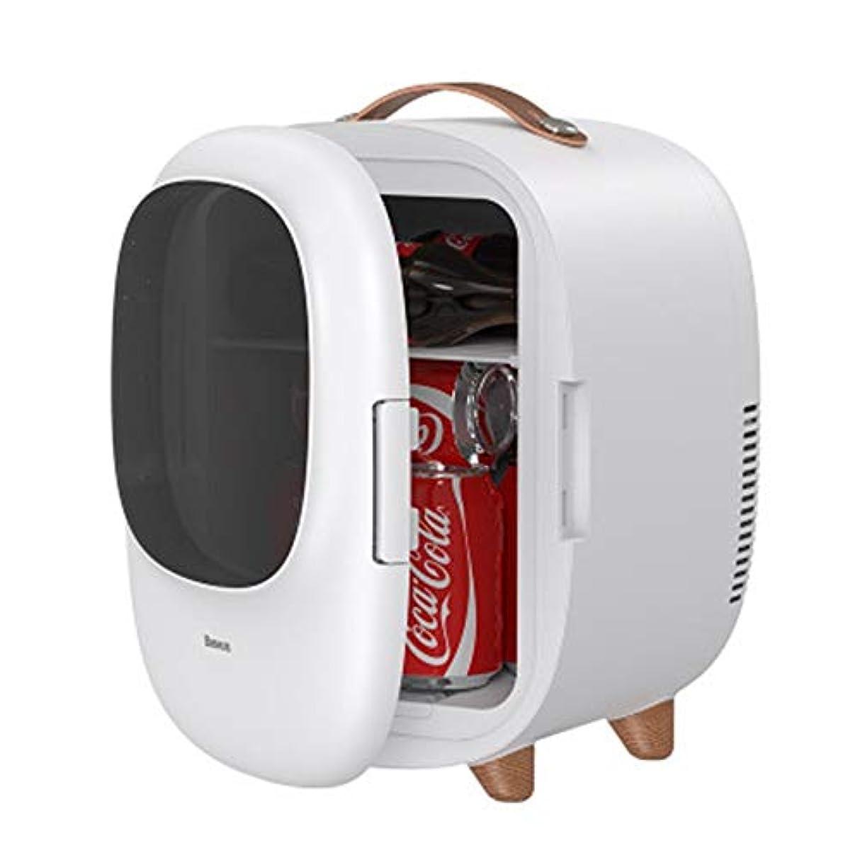 分数いたずらめる車載用冷蔵庫 8Lミニ冷蔵庫小型寮冷凍車のホームデュアルユース冷蔵庫カークーラーピンクホワイト 小型冷蔵庫 省エネ 軽量 エコタイプ (Color : White, Size : 8L)