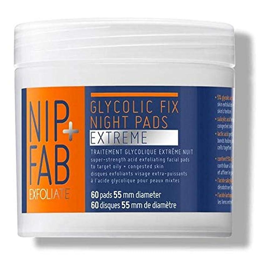 海洋の雪の不正直[Nip & Fab] パックあたり+ Fabグリコール修正極端な夜パッドニップ60 - Nip+Fab Glycolic Fix Extreme Night Pads 60 per pack [並行輸入品]