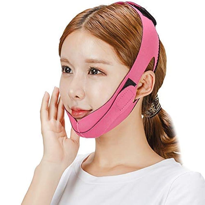 チョップ場所アンプHUYYA ファーミングストラップリフティングフェイスリフティング包帯、フェイスマスク ダブルチンヘルスケア V字ベルト補正ベルトスキンケアチン,Pink_X-Large