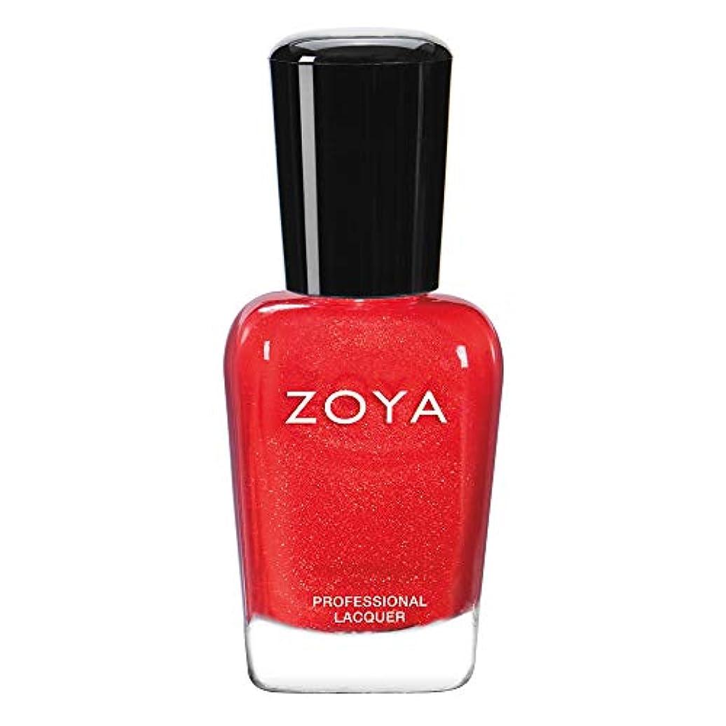 豊富なグラス株式ZOYA ネイルカラー ZP946 15ml MARIGOLD