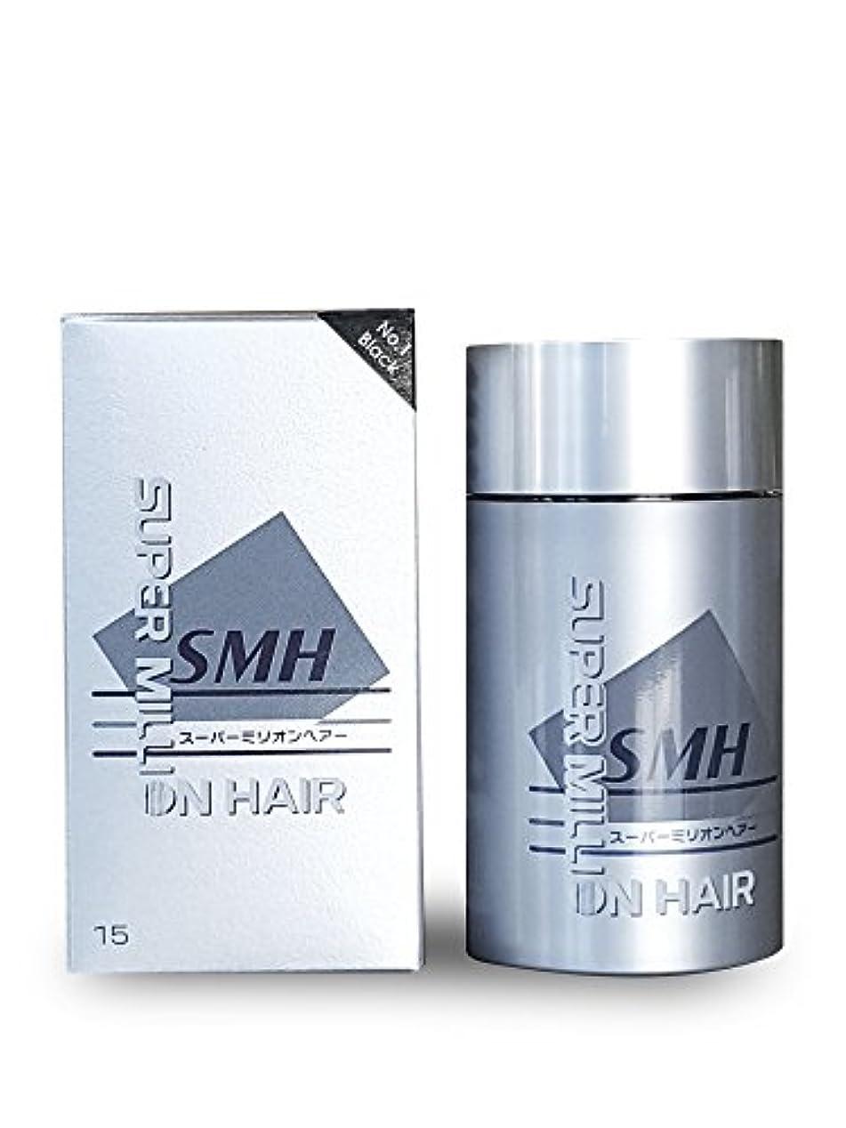 中庭爆発吸収剤Super Million Hair 15グラム、 15グラム no.1のブラック
