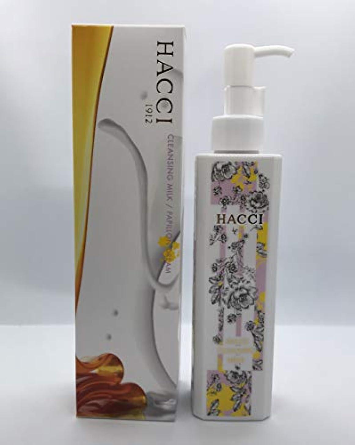 十分にペルメル呼び出すHACCI(ハッチ)クレンジングミルク パピヨンドリーム クチュールヴェール 190mL
