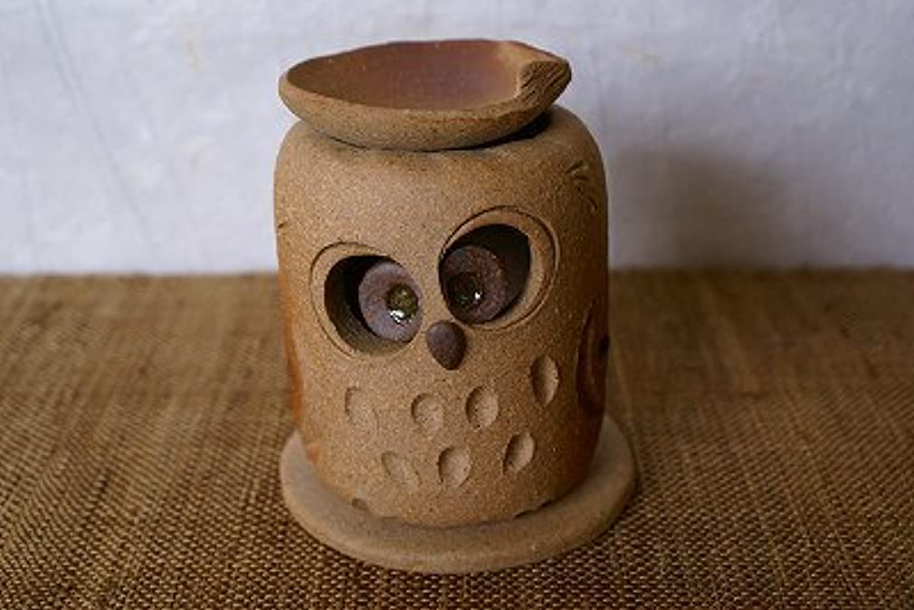 香水照らす返還信楽焼 茶香炉 おすましふくろう サイズ:約直径8.5×9.5cm
