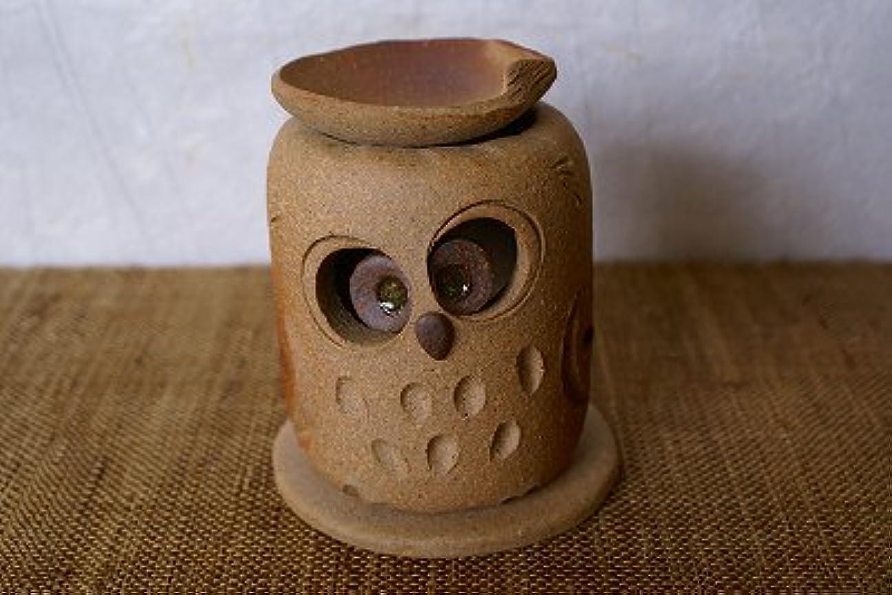 銀音楽を聴くわずかな信楽焼 茶香炉 おすましふくろう サイズ:約直径8.5×9.5cm