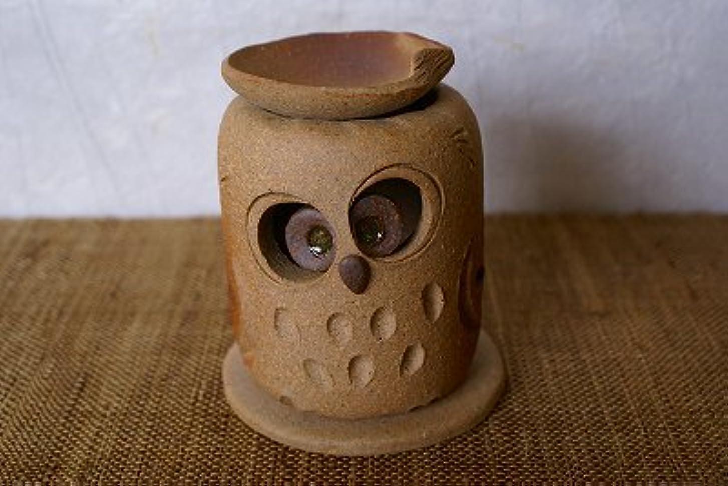 皮肉なオートメーションツール信楽焼 茶香炉 おすましふくろう サイズ:約直径8.5×9.5cm